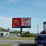 Miejsce DOOH na polskim rynku reklamowym