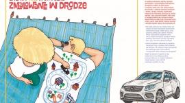 """Specjalne ilustrowane wersje reklam w """"KUKBUK Dzieciaki""""! BIZNES, Media i PR - We wrześniu ukazało się w całości ilustrowane wydanie specjalne wydawnictwa KUKBUK zatytułowane """"KUKBUK – Dzieciaki"""". Marketerzy zaaprobowali unikalną konwencję tego wydania i zgodzili się, aby ze względu na jego specyfikę opracowano specjalne ilustrowane wersje reklam."""