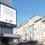 Życzenia na cyfrowym ekranie, czyli o digitalowej akcji OOH od Jet Line