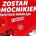 """Kolejna edycja świątecznej współpracy Fundacji """"Wawel z Rodziną"""" z frisco.pl"""